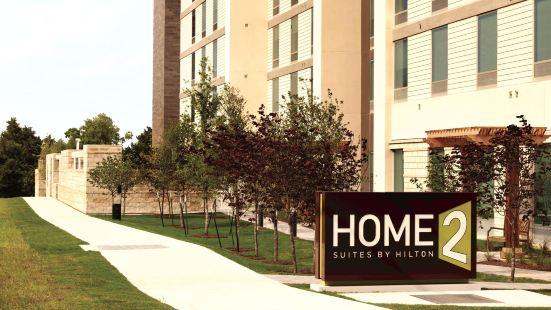 Home2 Suites by Hilton Austin North/Near the Domain, TX