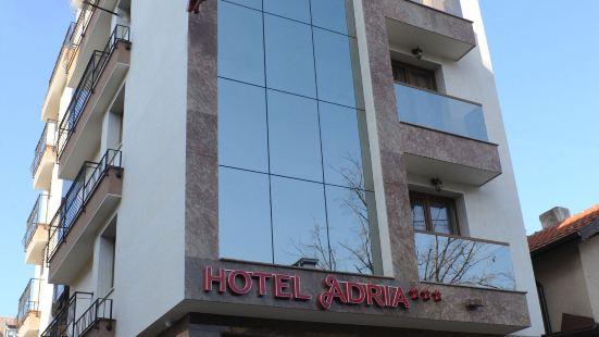 阿里斯與阿德里亞複合式酒店