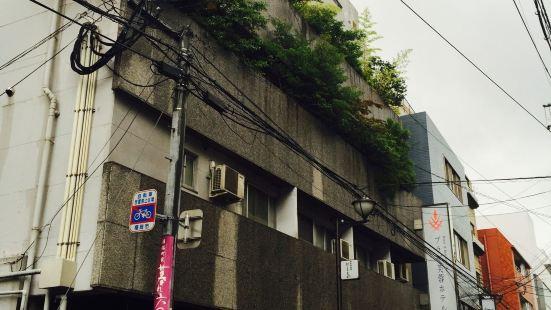 福岡芙蓉廣場酒店