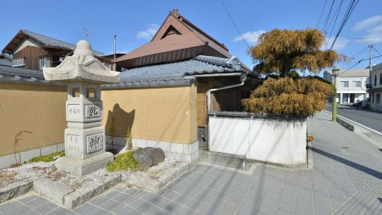 Okayama Hostel Igusa
