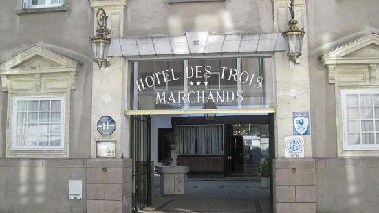 三瑪爾翔酒店