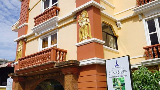 Paris Angkor Hotel