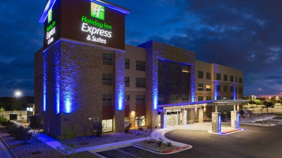 Holiday Inn Express and Suites San Marcos South, an Ihg Hotel