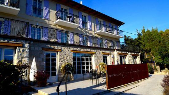 艾日厄爾米塔奇酒店
