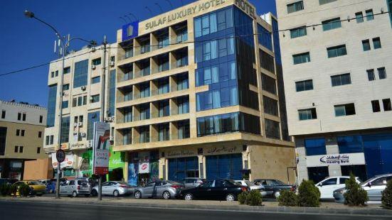 蘇拉夫豪華酒店