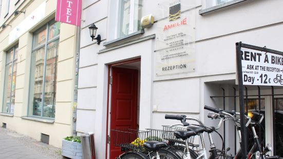 柏林艾米麗酒店