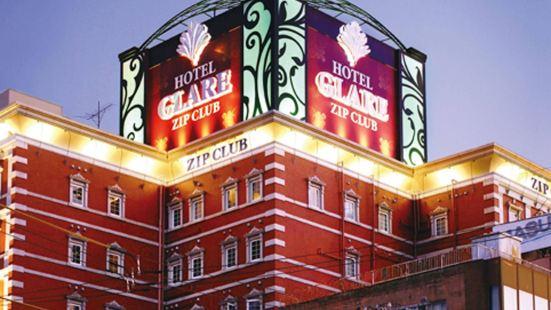 Hotel Glare Zip Club Hotel Nagoya