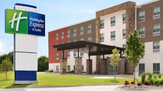 Holiday Inn Express Macon North