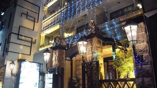 沙利德貝恩酒店(僅限成人)