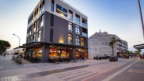 德米爾城市生活酒店