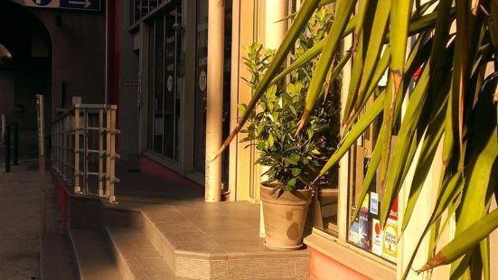 馬賽議會宮基里亞德酒店 - 自行車館