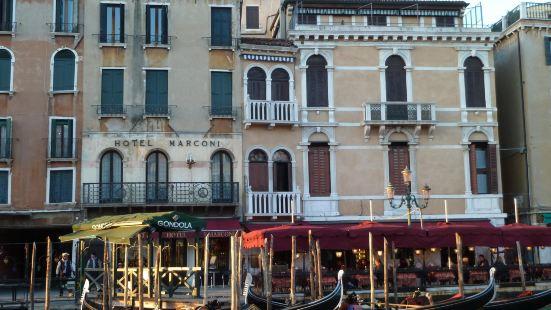 Hotel Marconi Venice