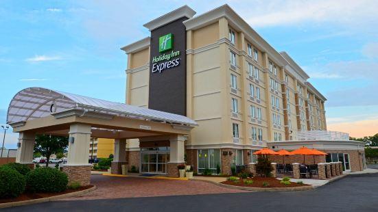 Holiday Inn Express Hotels- Hampton, an Ihg Hotel