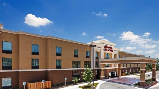 Hampton Inn and Suites Georgetown/Austin North, TX