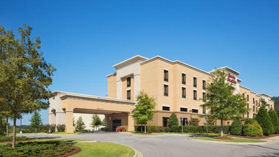 Hampton Inn & Suites Birmingham/280 East-Eagle Point