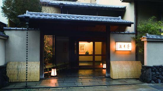 KYOTO ARASHIYAMA ONSEN RYOKAN TOGETSUTEI