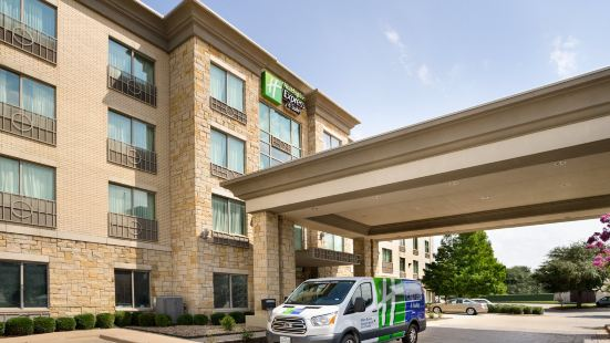 Holiday Inn Express & Suites Dallas NE - Allen, an Ihg Hotel
