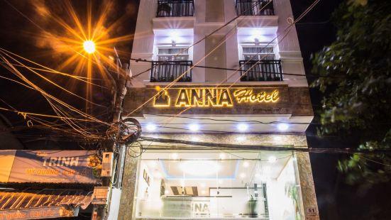 Anna Center Hotel