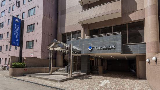 HOTEL MYSTAYS Sapporo Nakajima Park Annex