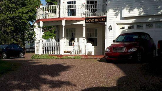 Aaron's Dove House Bed & Breakfast Harbourside