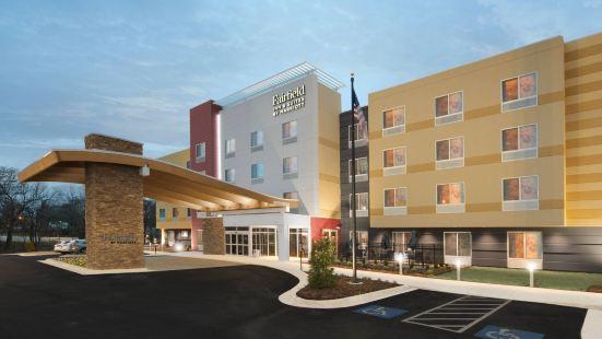 Fairfield Inn & Suites by Marriott El Dorado
