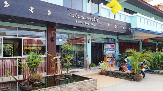 Holiday Guest House Koh Samui