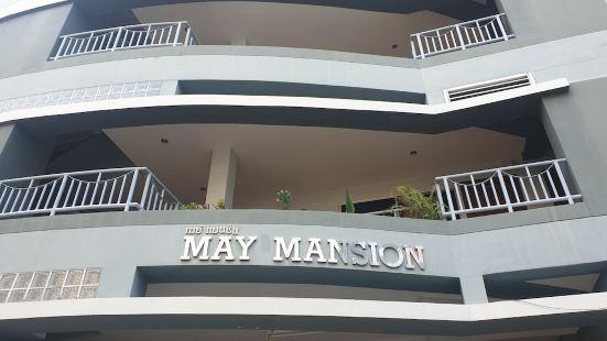 May Mansion Pattaya