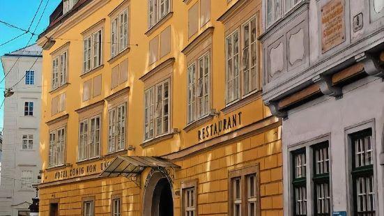 匈牙利國王飯店