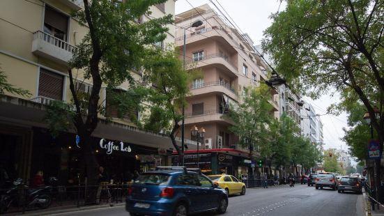 Phaedrus Living City Centre Luxury Flat