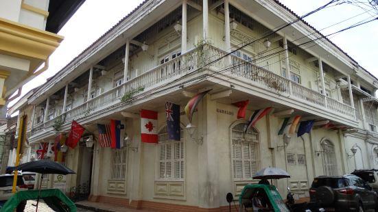 White Knight Hotel Intramuros Manila
