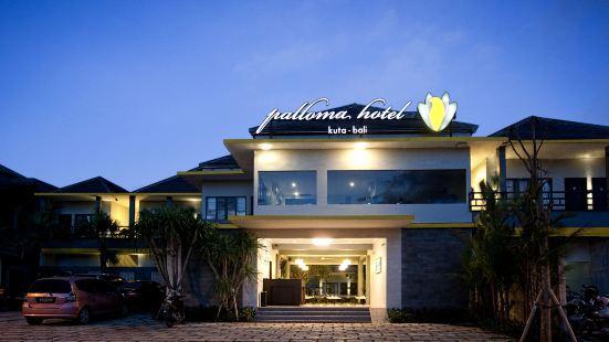庫塔帕洛瑪酒店