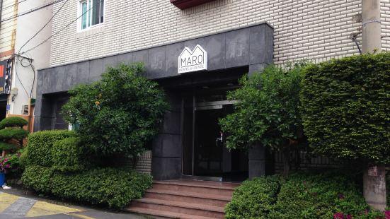Maro Hostel Jeju