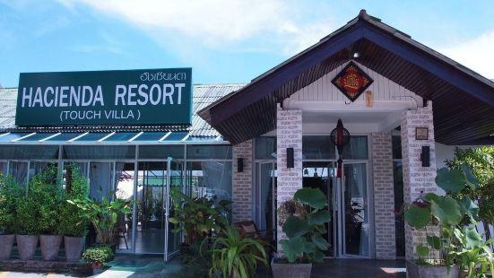 Hacienda Hotel Phuket