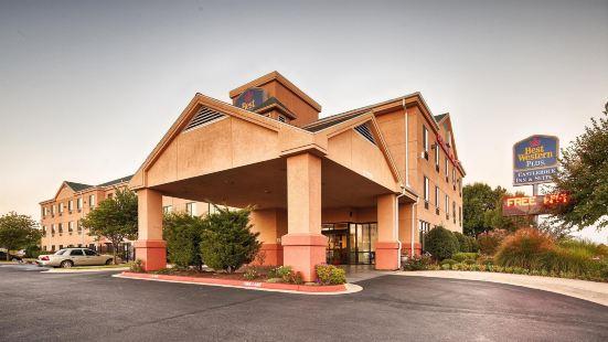巖堡貝斯特韋斯特優質套房酒店