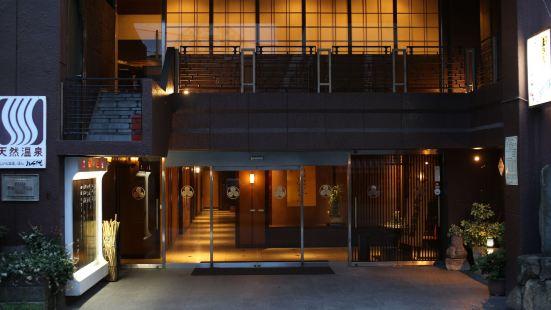 金刀比羅温泉八千代酒店