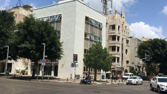 Dizengoff 208 Hotel Tel Aviv