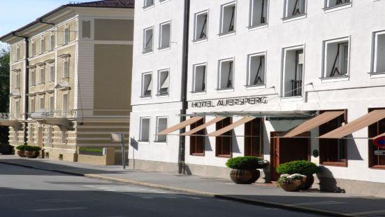 奧爾斯珀格別墅酒店