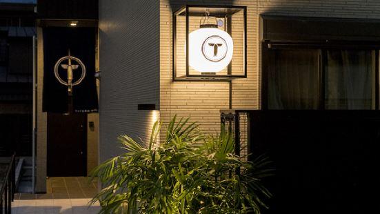 Trip Pod Tsumashoji