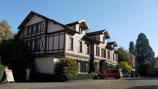內恩格獨特飯店