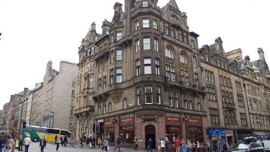 愛丁堡皇家大道公寓