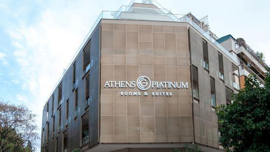 雅典白金客房套房酒店