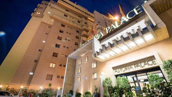 阿斯託瑞亞宮酒店