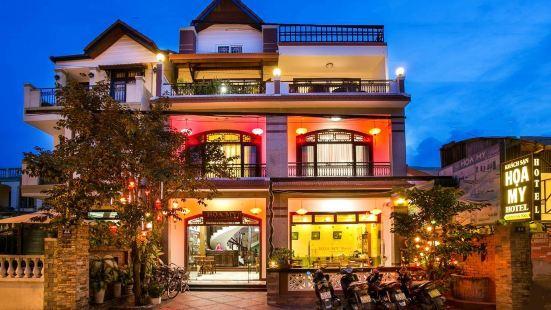 Hoa My 2 Hotel