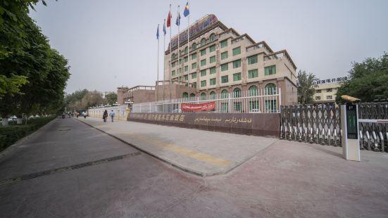 喀什塔里木石油酒店