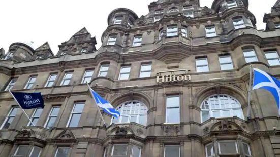 希爾頓愛丁堡卡爾頓酒店