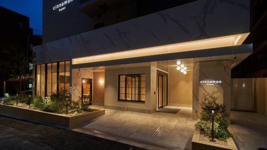 Cinnamon-hotel