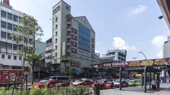 吉隆坡615龍鳳至尊客房酒店