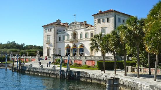 Miami Vacation Rentals-Coconut Grove