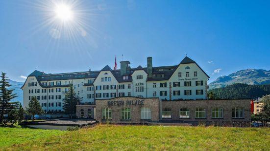 克里斯塔皇宮酒店