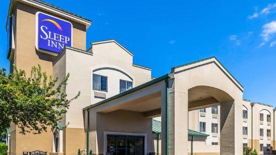 斯普林菲爾德南 I60 斯利普酒店 - 近醫療區